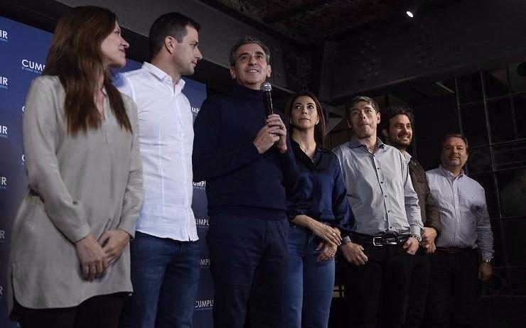 ¿Cristina pidió unidad en el peronismo?