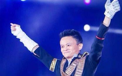 El dueño de Alibaba bailó como Mickael Jackson e impresionó a sus empleados