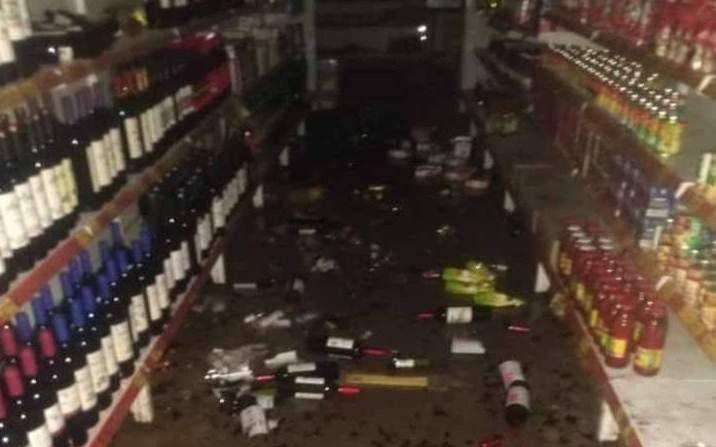 El sismo de San Juan tuvo al menos 25 réplicas