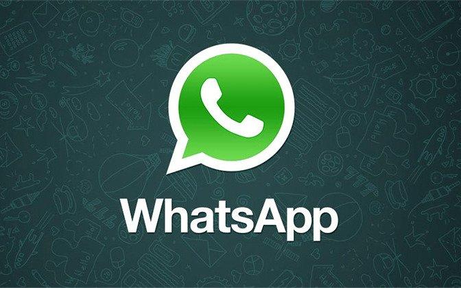 Whatsapp de EL DIA: Mandá tu reclamo o inquietud al 2214779896 y lo haremos público
