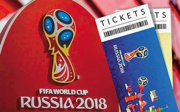 FIFA anuncia boletos agotados en 9 sedes de Rusia 2018