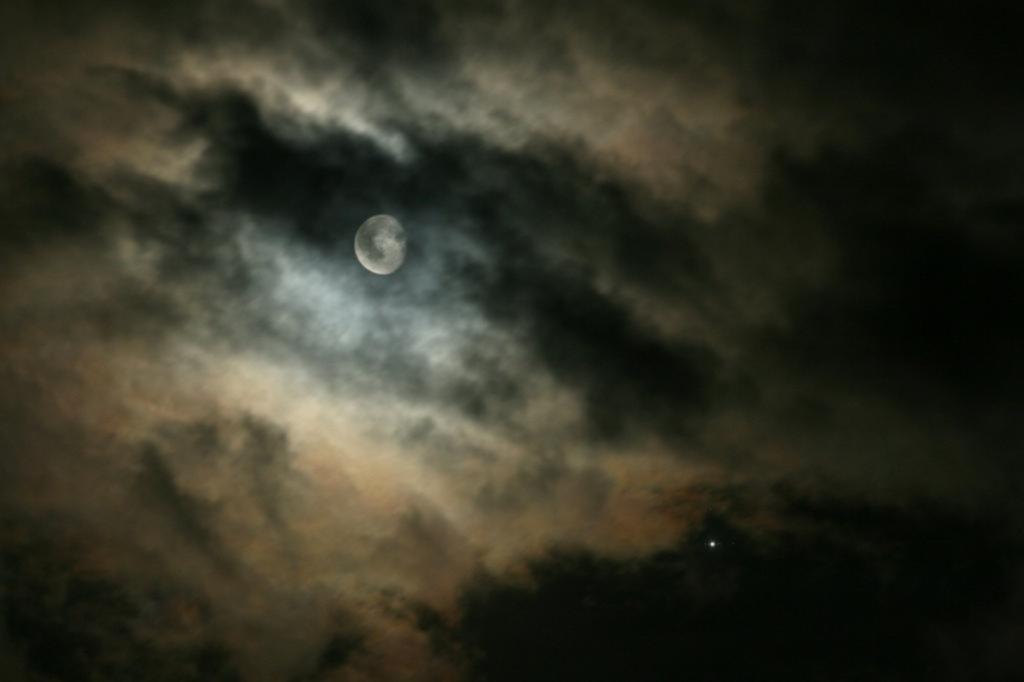 Desaparición de la Luna: encuentran una explicación