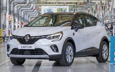 Llega el primer híbrido enchufable de Renault