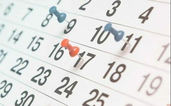 Tras suspender el feriado del 24 de mayo, el Gobierno evalúa crear uno nuevo: ¿cuándo sería?