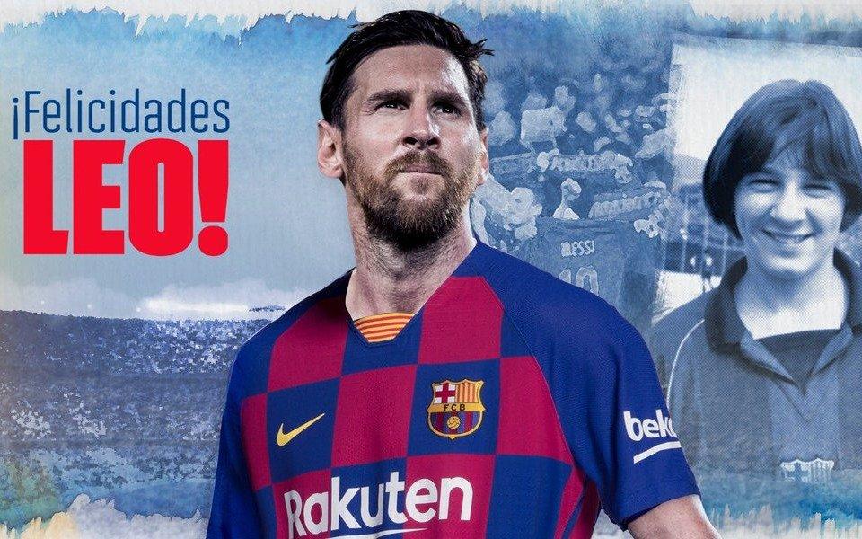 Barcelona y una salutación particular para Messi, que rápidamente generó burlas