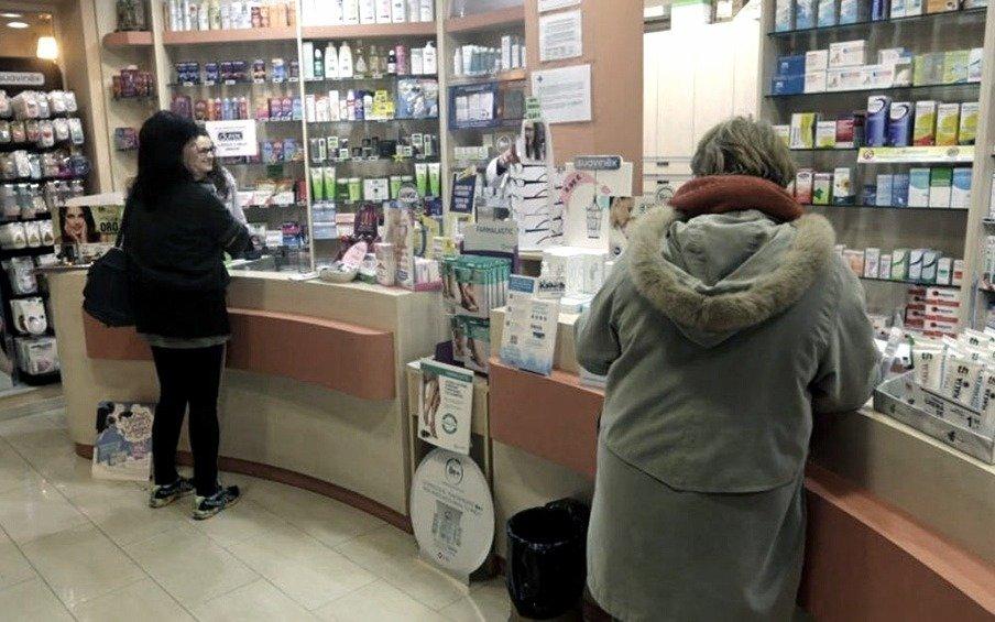 """Farmacias advierten sobre la """"letra chica"""" del proyecto de Receta Digital"""