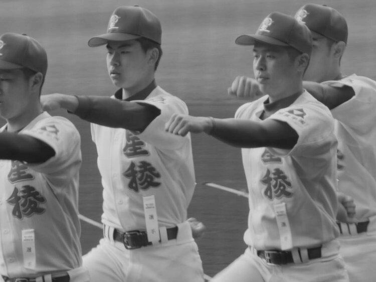 "Más allá de la gloria: ""Kokutai"" revela al deporte como un festival nacionalista"