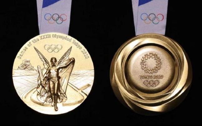 Así está el medallero olímpico de Tokio 2020: China, al pico con 15 doradas