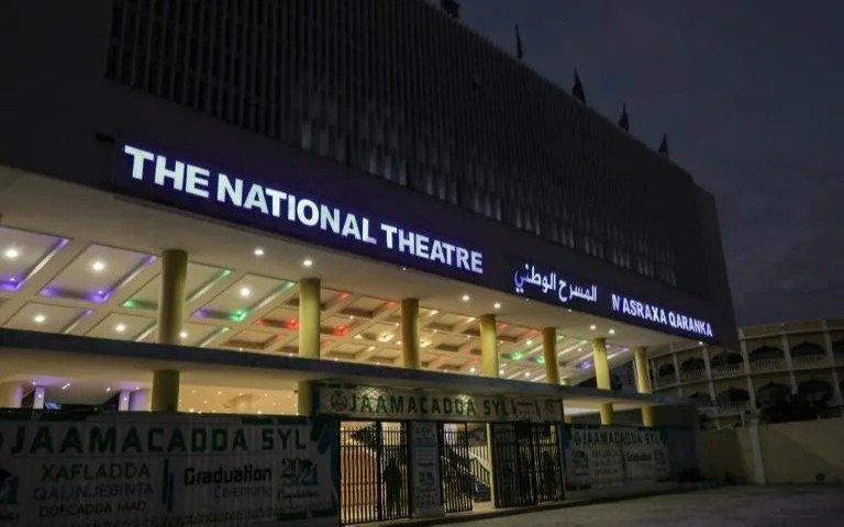 Jornada histórica en Somalia: después de 30 años se pudo proyectar una película en un cine