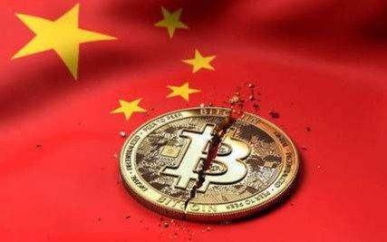 Cayó el bitcoin tras la decisión de China de declarar ilegales las transacciones con criptomonedas