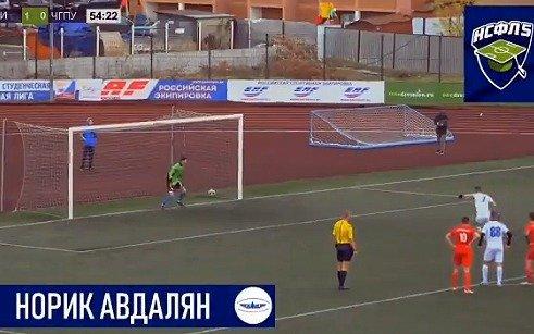¡Wow! Jugador ruso rompe esquemas con el penal más extraño del mundo