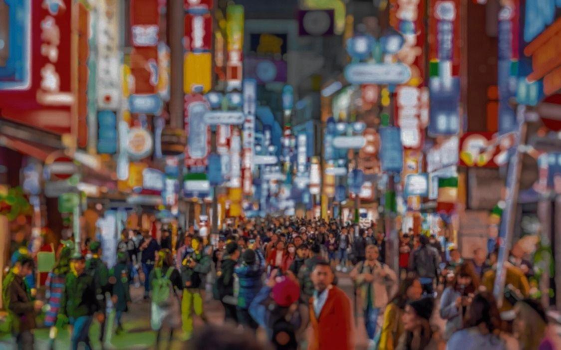 Perdido en Tokio