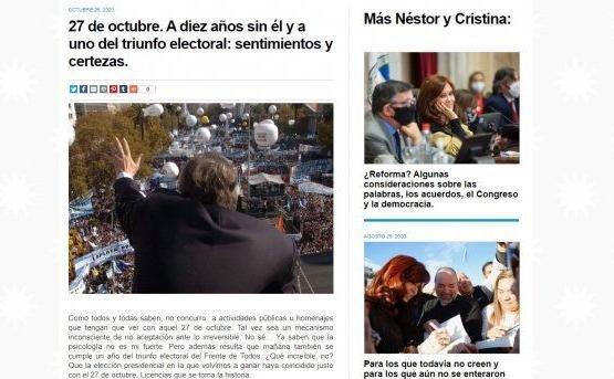 Cristina, dura con la economía, apuntó contra funcionarios