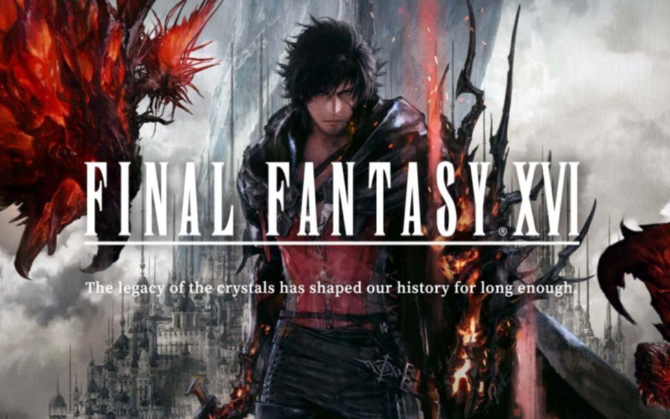 Final Fantasy XVI: los primeros detalles de los nuevos protagonistas