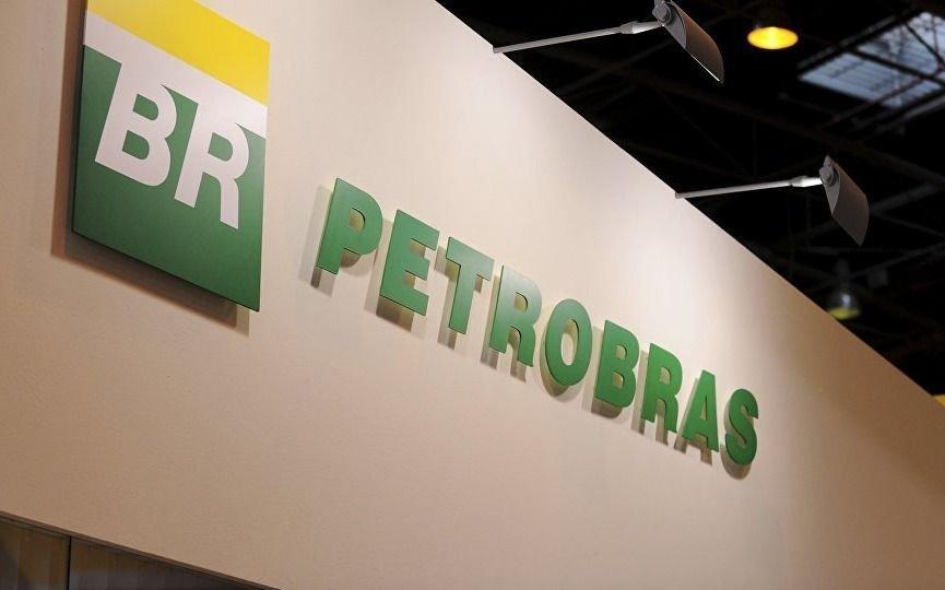 Millonaria desinversión de Petrobras