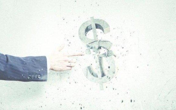 Rulo, BOPOMO, FMI y brecha