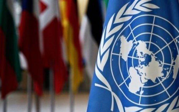 Naciones Unidas 75 años de logros... y déficits